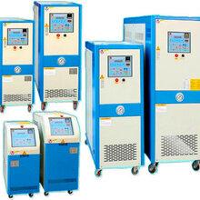 上海周边的模温机,油循环模温机,水循环模温机
