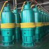 BQS32-15-4/N矿用隔爆潜水排沙排污泵