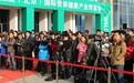 2019北京营养健康展11月开幕,开启健康产业新时代