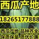 QQ图片20160408131843