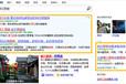 成都盘古互动提供海外营销推广,必应出口通,搜索引擎广告推广开户服务