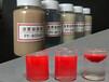 淮安水性漆处理药剂