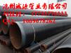 天然气输送3PE防腐无缝钢管价格
