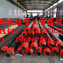 大口径聚氨酯保温直缝钢管价格