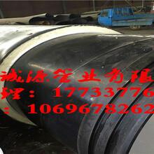 大口径聚氨酯保温无缝钢管价格