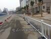 郑州护栏哪卖道路护栏小区护栏围挡护栏厂家批发价订做