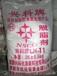 兴科牌LH-11型四川成都常温脱脂剂