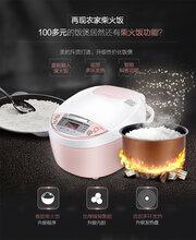 南京家电礼品批发丨美的电饭煲黄晶内胆3L电饭锅MB-WFS3018Q