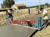 贵州贵阳路面整平机毕节混凝土振动梁专业品质提升效率
