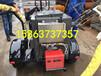 吉林专业修补路面用100升沥青路面灌缝机大型沥青灌缝机
