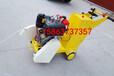 江苏扬州质量过人的马路切割机汽油路面切缝机真正耐用