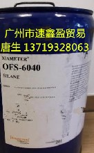 DC65水性专用纸张油墨滑爽消泡剂