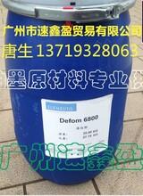 丙烯酸酯共聚物铵盐溶液润湿分散剂