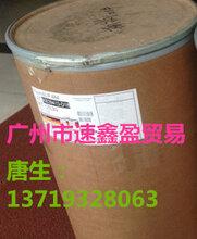 三叶蜡粉氟化聚乙烯蜡FS-421T