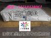 印刷油墨用增硬耐磨,抗刮伤蜡粉AF30,AF-31