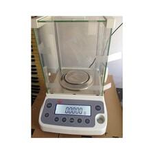 厂家直销精密电子天平0.001g电子天平带防风罩微量天平图片