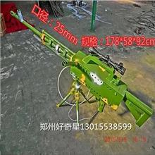 公园广场游乐园体验用气炮枪游乐炮射击模拟设备