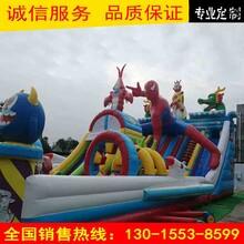 公园广场充气滑梯出租销售价格低质量好大型儿童玩具