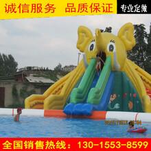 河南厂家直销水上乐园,跷跷板,步行球,充气水上游乐设施,好奇星游乐