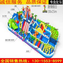 河南好奇星大型游乐设备淘气包淘气堡儿童充气乐园冲关玩具设备可定制量大从优