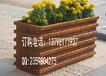 防腐木花箱PVC花箱园林组合花箱