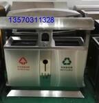 分类垃圾桶图片户外环保垃圾箱不锈钢垃圾桶厂家图片