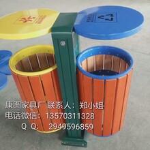 重庆钢木垃圾桶钢木分类垃圾桶双桶垃圾桶园林小品