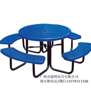 铁艺桌椅价格铁艺桌椅批发铁艺桌椅最新报价表