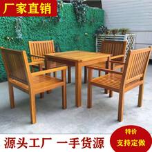 户外实木桌椅定做厂家室外休闲桌椅防腐庭院木桌椅图片