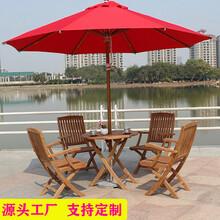 商业街休闲套椅户外桌椅图片户外实木桌椅报价室外桌椅厂家图片