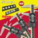 Mitutoyo原装日本三丰数显卡尺0-150200mm300mm电子数显游标卡尺