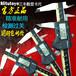 日本mitutoyo三丰数显卡尺0-150电子数显游标卡尺200300mm正品