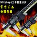 日本Mitutoyo三丰数显卡尺0-150高精度电子数显游标卡尺200300mm