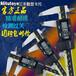 日本Mitutoyo三丰数显卡尺200300mm高精度电子数显游标卡尺0-150