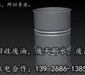 深圳坪山收购废UV光油工厂