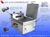 启佳旺QJW-KY2015A现烤鱼片机、鱿鱼丝机价格