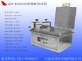 QJW-KU2015A鱿鱼丝机、烤鱿鱼丝机、启佳旺烤鱼机致富机械图片
