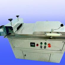 烤鱿鱼丝机自动现烤鱿鱼丝机器图片