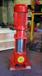 供应XBD14.5/40-GDL1507立式单级消防泵高压消防泵