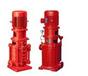供应XBD14/15-80LG喷淋消防泵自吸管道消防泵