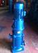 供应150DL-1605长沙立式多级泵防爆多级离心泵