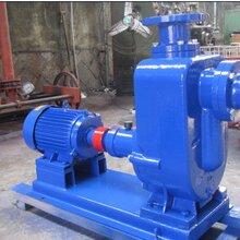 供应ZW25-8-15自吸泵ZW不锈钢自吸泵图片