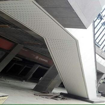 专业定制商场电梯、扶梯装饰包边铝单板