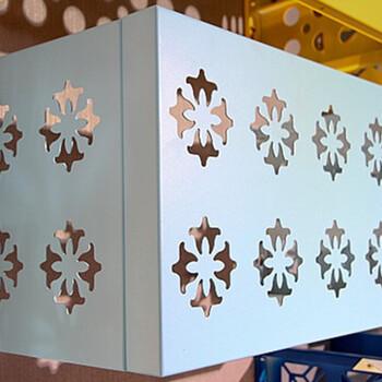 厂家定做铝板雕花空调罩铝合金空调外机防护罩