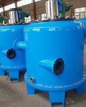 冶炼厂化工废水处理设备