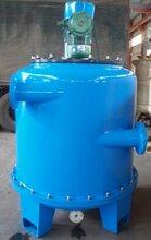 水杨酸废水处理设备