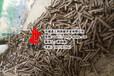 河北沧州河间秸秆燃料多少钱一吨销售热线