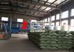 黄州区花生壳压块多少钱一吨市场报价