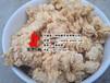 东明县锅炉燃料产品优势