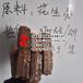 安徽滁州凤阳县生物质成型燃料放心省心